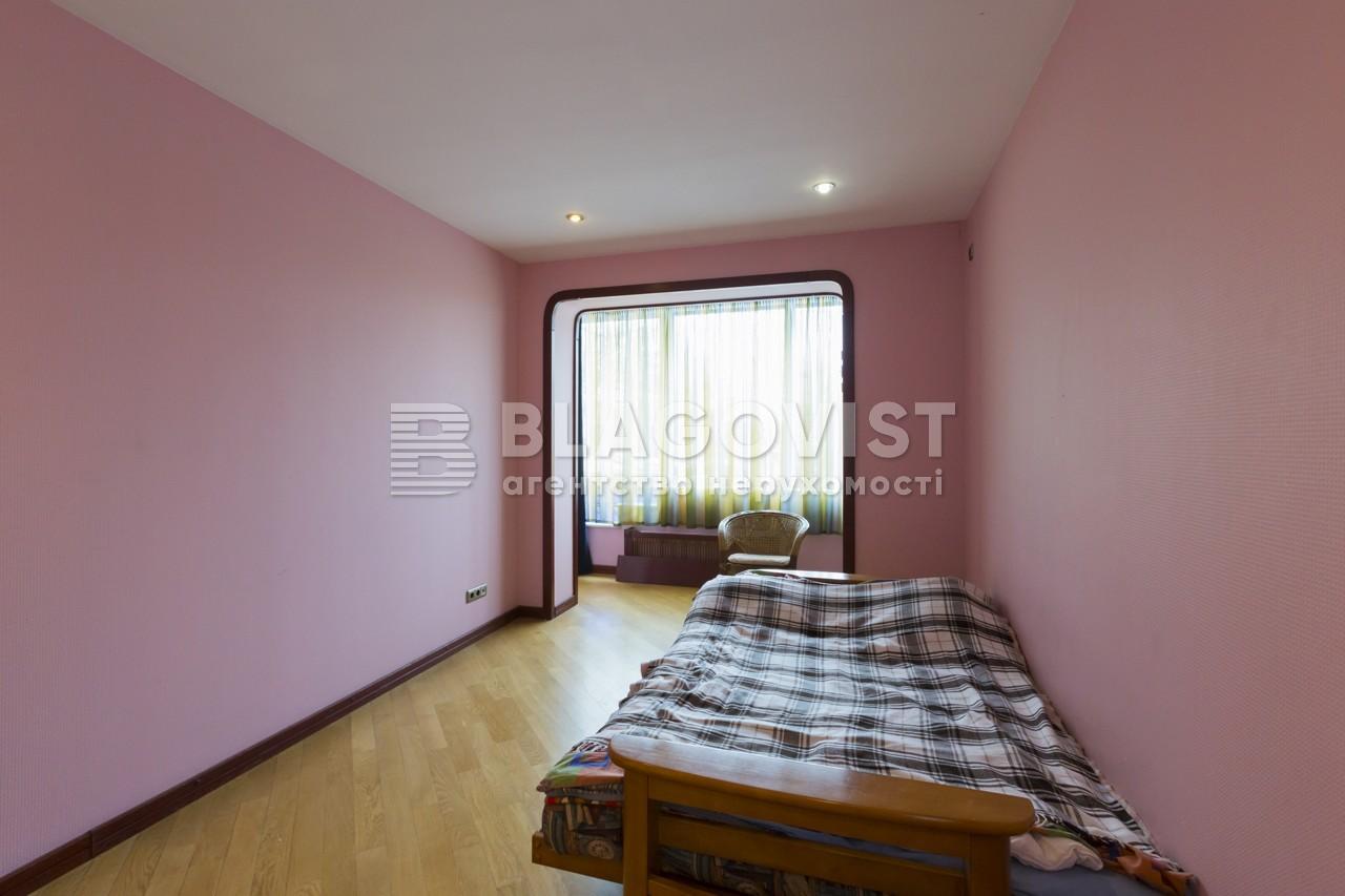 Дом B-94207, Холмогорская, Киев - Фото 10