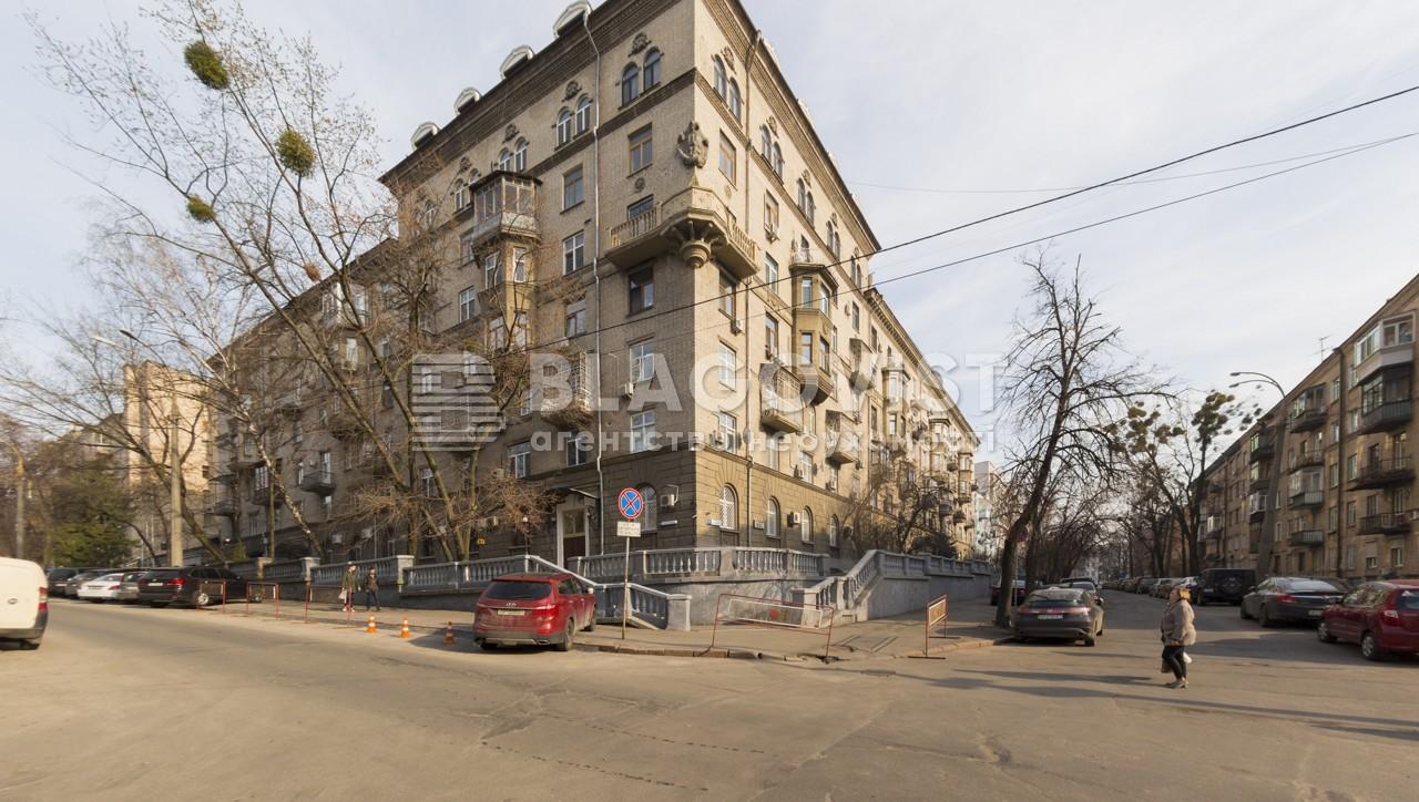 Квартира C-89948, Никольско-Ботаническая, 14/7, Киев - Фото 2