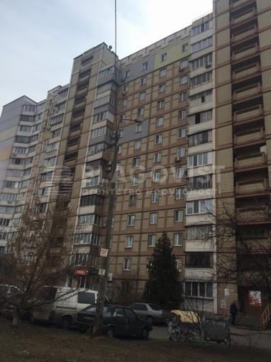 Квартира, H-50151, 3