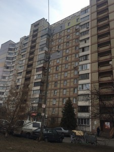 non-residential premises, Efremov Academic (Uborevycha Komandarma), Kyiv, R-22110 - Photo
