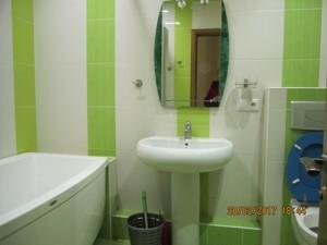 Квартира D-12410, Княжий Затон, 21, Київ - Фото 15