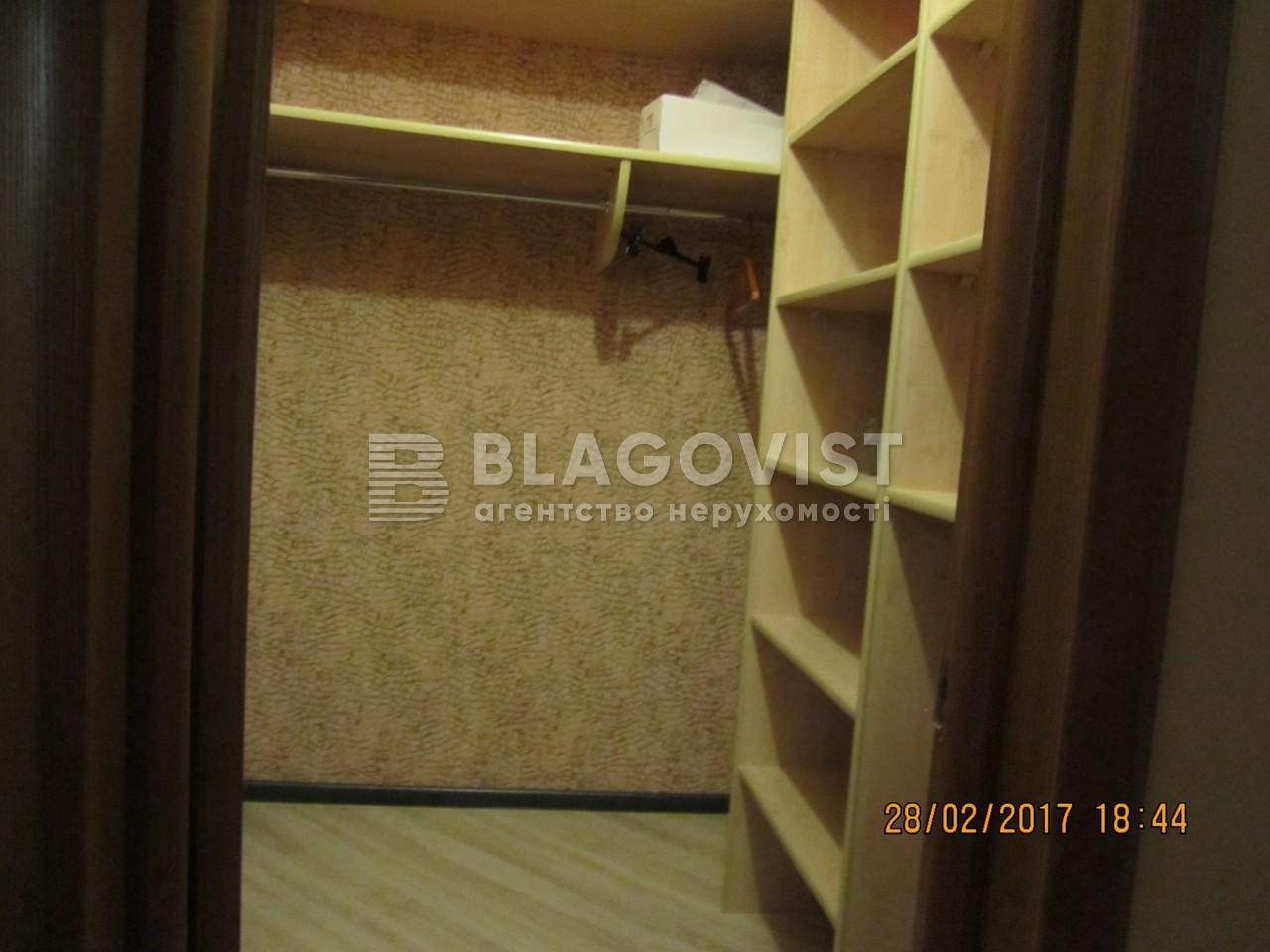 Квартира D-12410, Княжий Затон, 21, Київ - Фото 16