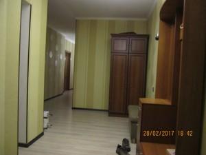 Квартира D-12410, Княжий Затон, 21, Київ - Фото 17