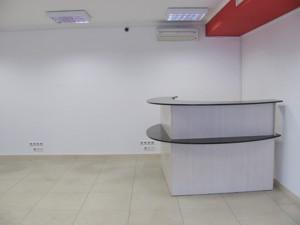 Офис, Владимирская, Киев, E-36062 - Фото3