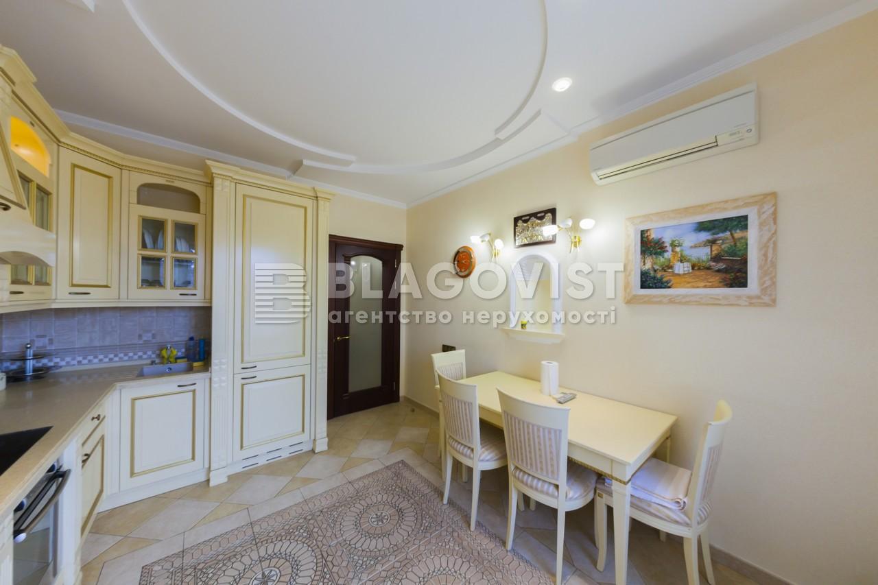 Квартира D-32189, Дмитриевская, 69, Киев - Фото 16