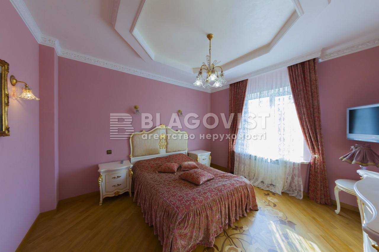 Квартира D-32189, Дмитриевская, 69, Киев - Фото 11