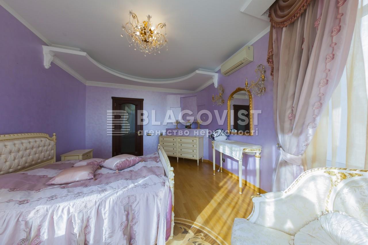 Квартира D-32189, Дмитриевская, 69, Киев - Фото 10