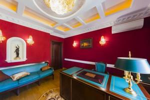 Квартира Дмитриевская, 69, Киев, D-32189 - Фото 7