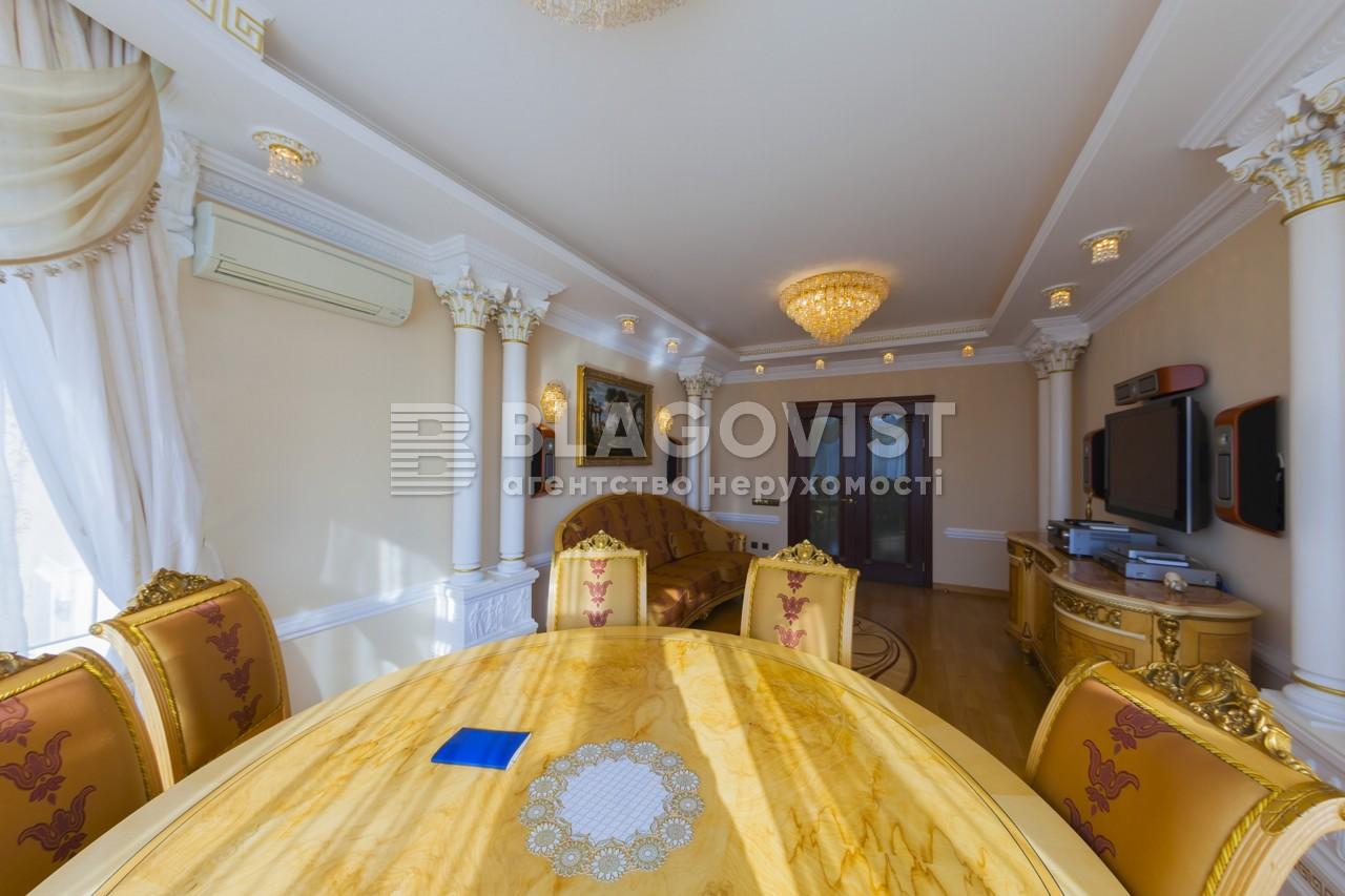Квартира D-32189, Дмитриевская, 69, Киев - Фото 6