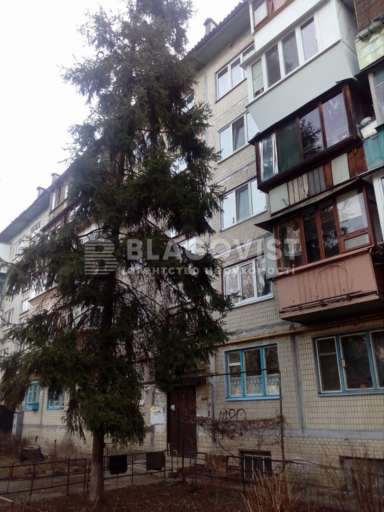 Квартира D-33101, Соломенская, 37, Киев - Фото 1