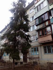 Квартира Соломенская, 37, Киев, D-33101 - Фото