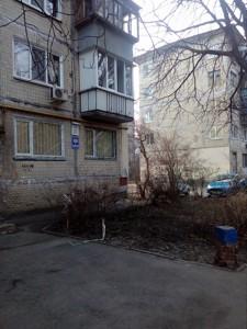 Квартира D-33101, Соломенская, 37, Киев - Фото 2