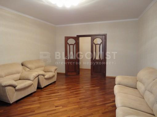 Квартира, R-5269, 11а