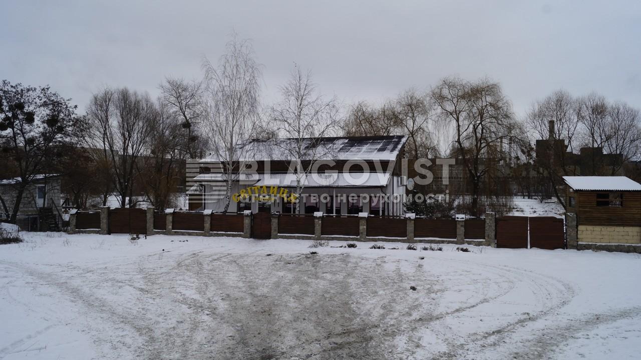 Ресторан, M-31256, Обухів - Фото 1