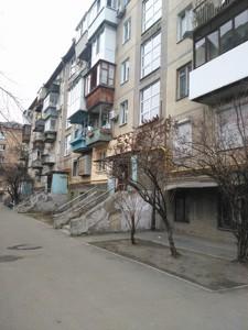 Квартира Бойчука Михаила (Киквидзе), 6а, Киев, Z-92192 - Фото