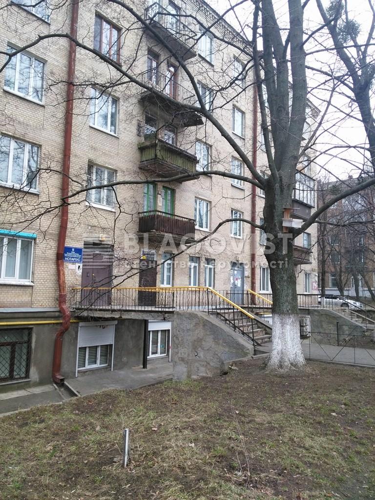 Нежилое помещение, P-26053, Бойчука Михаила (Киквидзе), Киев - Фото 2