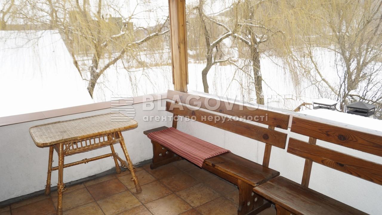 Ресторан, M-31256, Обухів - Фото 16