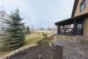Дом Подгорцы, C-103576 - Фото 4