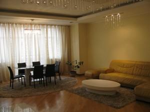 Квартира Коновальця Євгена (Щорса), 32б, Київ, R-3990 - Фото