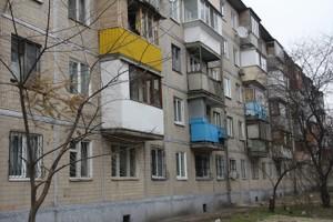 Квартира Героев Севастополя, 29, Киев, A-108722 - Фото 14