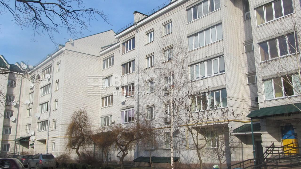 Квартира C-107707, Погребняка, 14, Чубинське - Фото 2