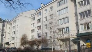 Квартира Погребняка, 14, Чубинское, Z-876248 - Фото1