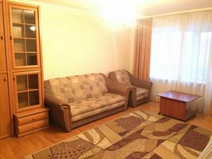 Квартира Бажана Николая просп., 30, Киев, F-37617 - Фото2