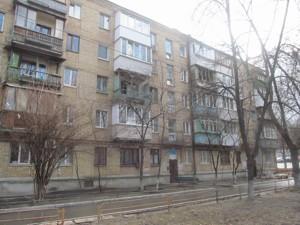 Квартира Z-1091661, Дружбы Народов бульв., 19а, Киев - Фото 3