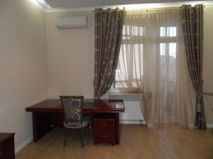 Квартира Протасов Яр, 8, Киев, F-34379 - Фото 35