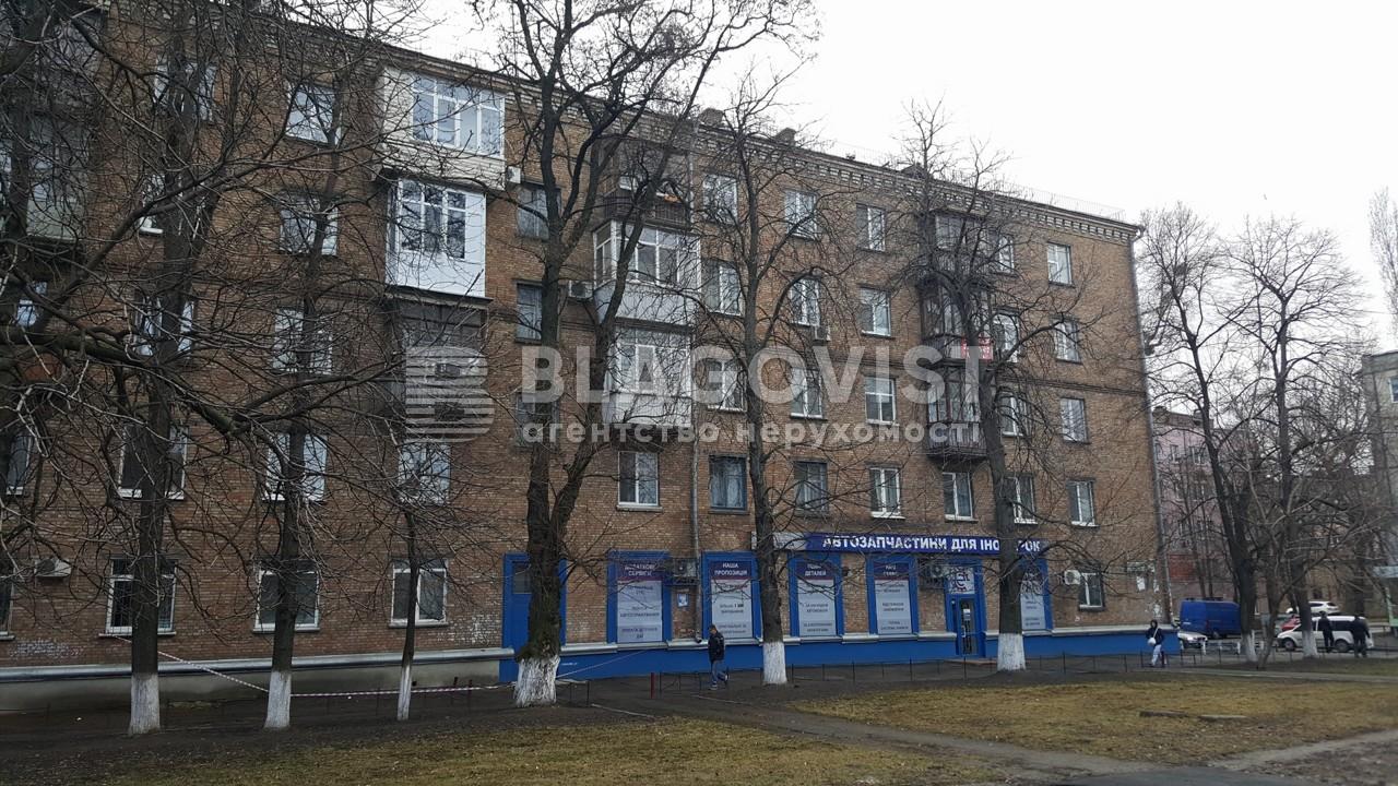 Нежилое помещение, Победы просп., Киев, Z-1518536 - Фото 8