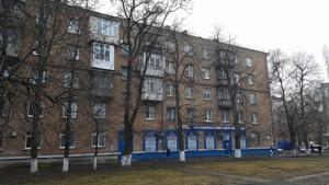 Нежитлове приміщення, Перемоги просп., Київ, Z-1518536 - Фото 12