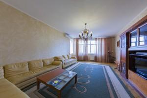 Квартира Старонаводницька, 6б, Київ, X-21949 - Фото