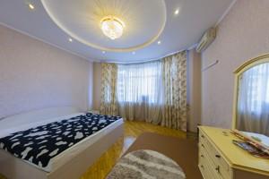 Квартира Старонаводницкая, 6б, Киев, X-21949 - Фото 10