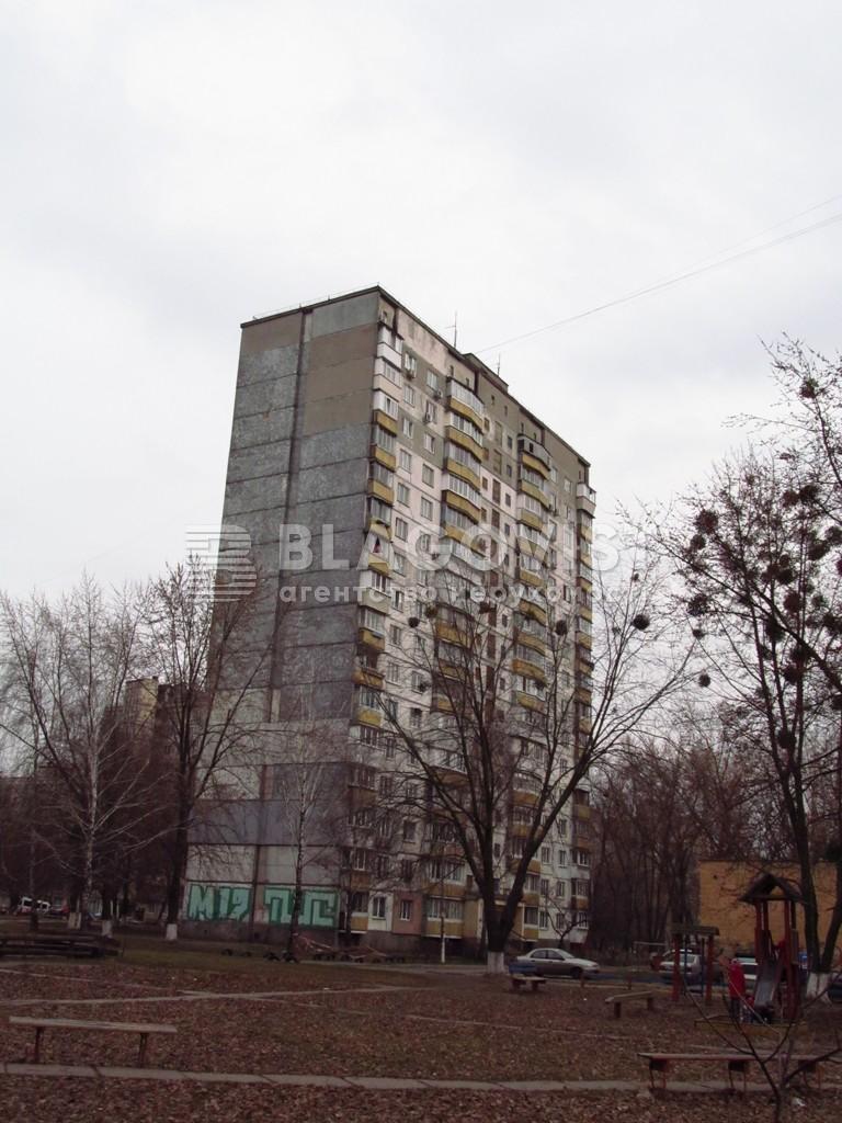 Квартира C-102662, Наумова Генерала, 33а, Киев - Фото 1