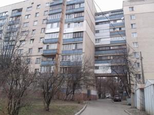 Квартира Коперника, 16б, Киев, A-107244 - Фото 1