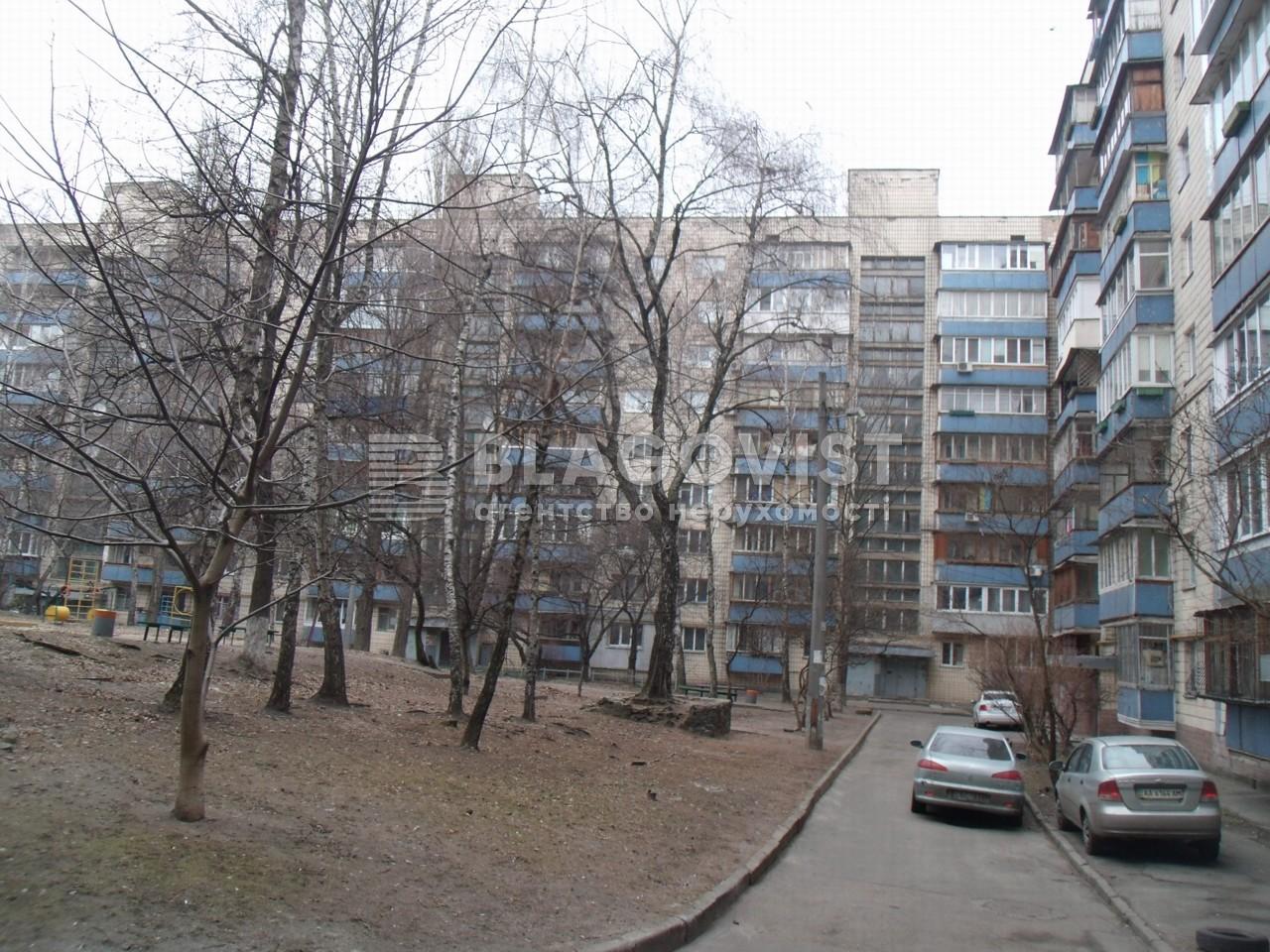 Квартира A-107244, Коперника, 16б, Київ - Фото 2