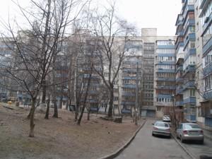 Квартира Коперника, 16б, Київ, A-107244 - Фото 8