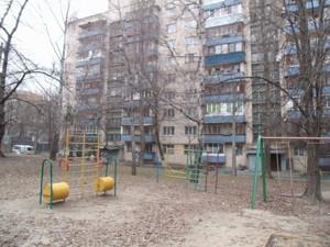 Квартира Коперника, 16б, Київ, A-107244 - Фото 9