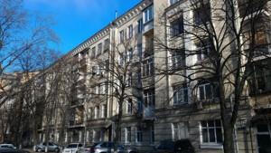 Квартира Панаса Мирного, 2/44, Київ, Z-1458490 - Фото3