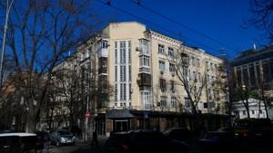 Квартира Панаса Мирного, 2/44, Киев, Z-1458490 - Фото1