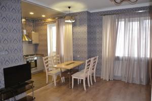 Квартира Дубинина Володи, 7/14, Киев, F-34551 - Фото3