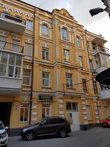 Квартира Шота Руставелі, 38б, Київ, A-107313 - Фото 1