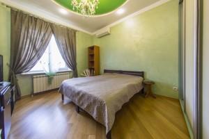 Квартира Дмитриевская, 69, Киев, J-2250 - Фото 10