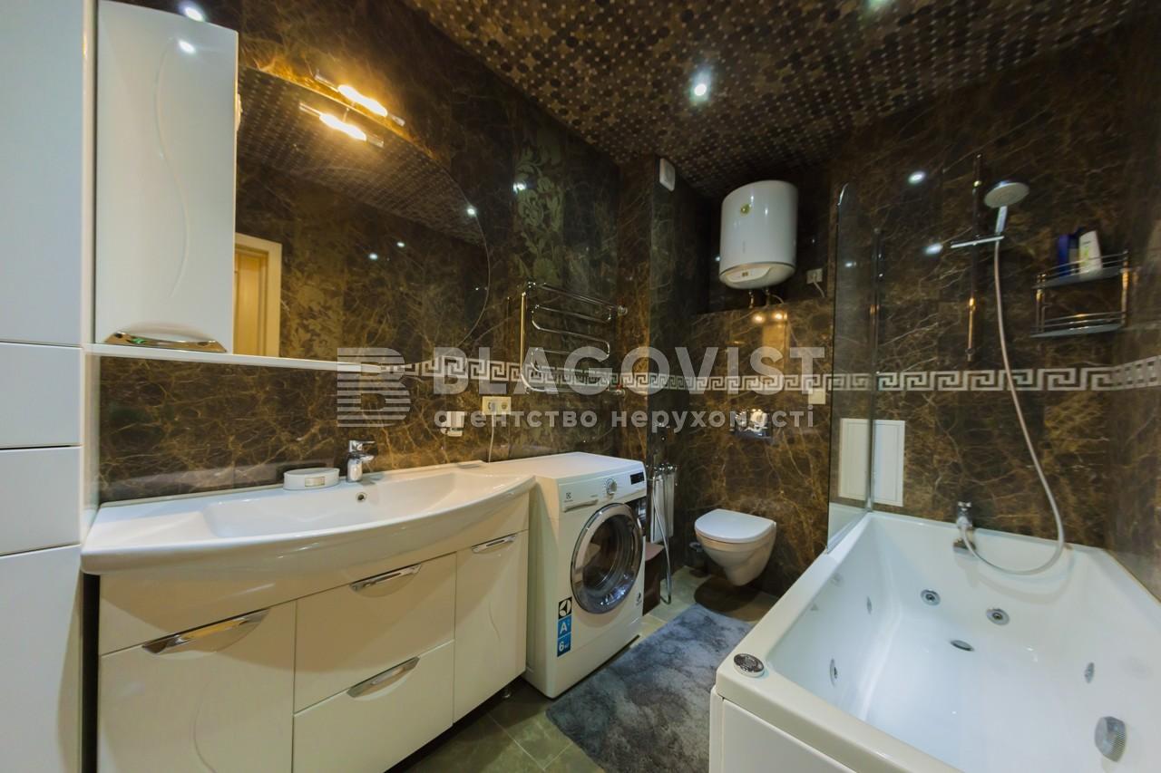 Квартира Z-65039, Деловая (Димитрова), 2б, Киев - Фото 12