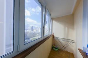 Квартира Z-65039, Деловая (Димитрова), 2б, Киев - Фото 14