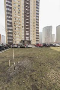 Квартира Урлівська, 36а, Київ, C-105873 - Фото 11