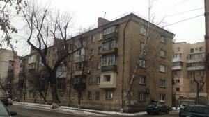 Квартира Костянтинівська, 44, Київ, Z-636362 - Фото1