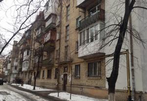 Квартира Костянтинівська, 44, Київ, Z-636362 - Фото3
