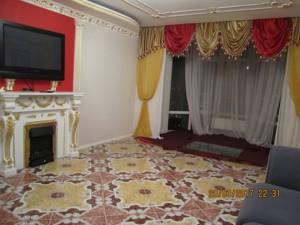 Квартира Ломоносова, 52а, Киев, R-4157 - Фото3