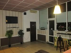 Офис, Сурикова, Киев, X-29808 - Фото2